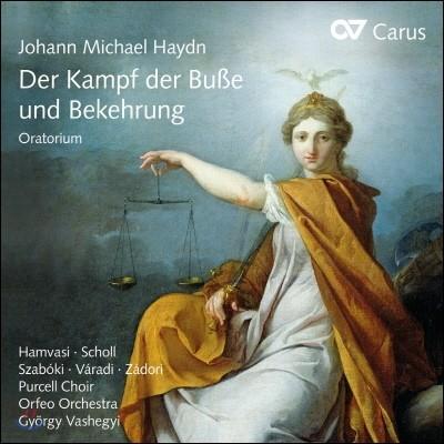 Gyorgy Vashegyi 하이든: 오라토리오 '회개와 개종의 고통' (Haydn: Der Kampf der Buße und Bekehrung)