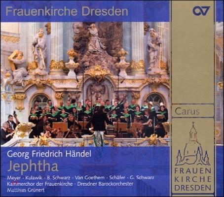 Matthias Grunert 헨델: 오라토리오 '제프타' (Handel: Jephtha )