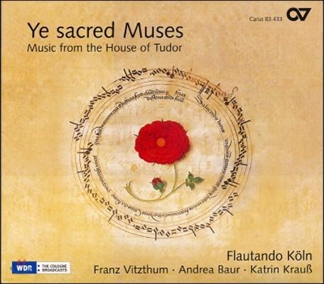 Flautando Koln 너 성스런 음악이여 - 튜더 왕조 시대의 음악 (Ye Sacred Muses - Music Form The House Of Tudor)