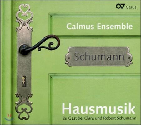 Calmus Ensemble 슈만: 가정 음악 (Schumann: Hausmusik)
