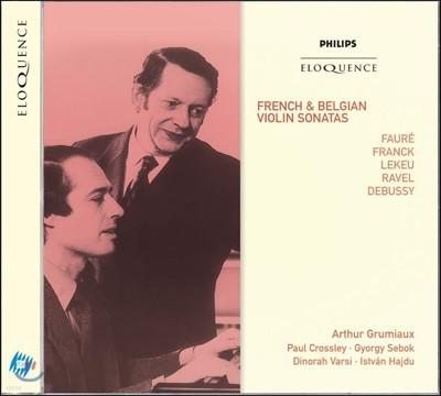 Arthur Grumiaux 아르투르 그뤼미오가 연주하는 프랑스 & 벨기에 바이올린 작품집 (French and Belgian Violin Sonatas)
