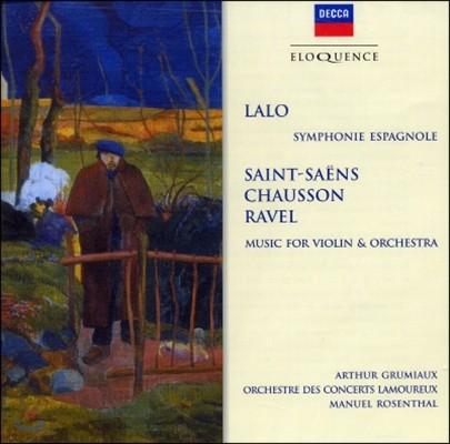 Arthur Grumiaux 아르투르 그뤼미오가 연주하는 프랑스 바이올린 작품집 - 생상스 / 쇼송 / 라벨 (Saint-Saens / Chausson: Violin Works)