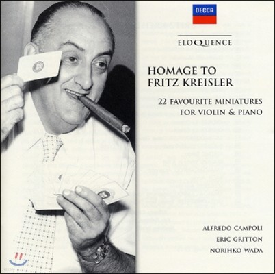 Alfredo Campoli 크라이슬러에게 헌정 - 22개의 작품집 (Homage to Fritz Kreisler - 22 Favourite Miniatures For Violin and Piano)