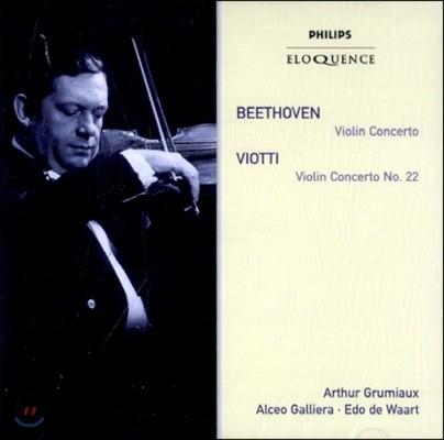 Arthur Grumiaux 베토벤 / 비오티: 바이올린 협주곡 (Beethoven / Viotti: Violin Concertos)