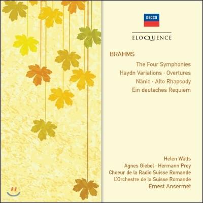 Ernest Ansermet 브람스: 교향곡, 하이든 변주곡, 서곡 외 (Brahms: Symphonies, Haydn Variations, Overtures Etc.)