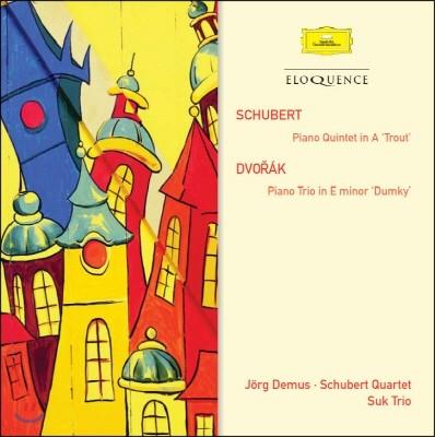 Suk Trio 슈베르트: 피아노 오중주 '송어' / 드보르작: 피아노 삼중주 4번 '둠키' (Schubert: Piano Quintet 'Trout' D667 / Dvorak: Piano Trio 'Dumky' Op.90)