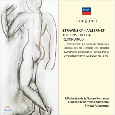 Ernest Ansermet 데카에서의 첫 스트라빈스키 레코딩 (Ansermet - Stravinsky: The First Decca Recordings)