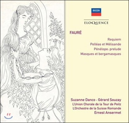 Suzanne Danco 포레: 레퀴엠, 관현악 작품 (Faure: Requiem, Orchestral works)