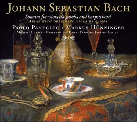 Paolo Pandolfo 바흐: 비올라 다 감바 소나타 (Bach: Sonatas For Viola Da Gamba And Harpsichord)