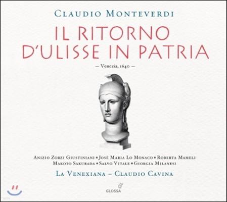 Claudia Cavina 몬테베르디: 오페라 '율리시즈의 귀환' (Monteverdi: Il Ritorno d'Ulisse in Patria)