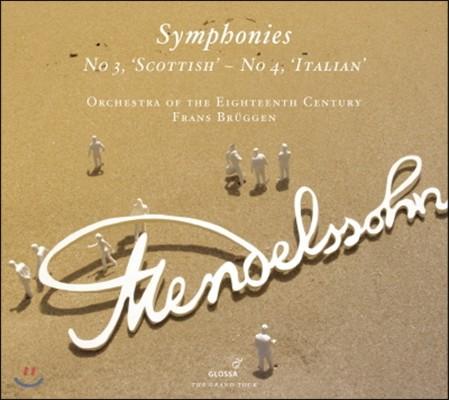 Frans Bruggen 멘델스존: 교향곡 3번 '스코틀랜드', 4번 '이탈리아' (Mendelssohn: Symphonies No.3 'Scottish', No.4 'Italian')