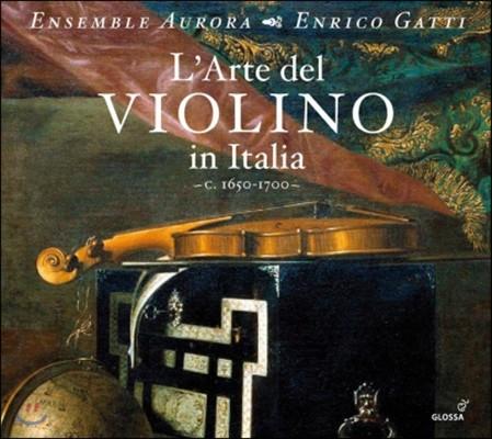 Enrico Gatti 이탈리아 바이올린의 예술 (L'Arte del Violino in Italia)