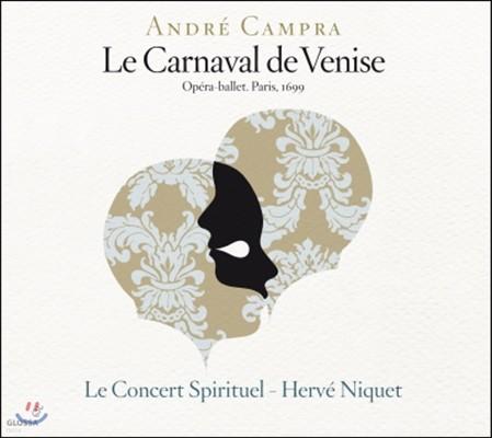 Herve Niquet 캉프라: 베니스의 카니발 (Campra: Le Carnaval de Venise)