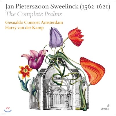 Harry Van Der Kamp 스베일링크: 시편 합창곡 전곡집 (Sweelinck: The Complete Psalms)