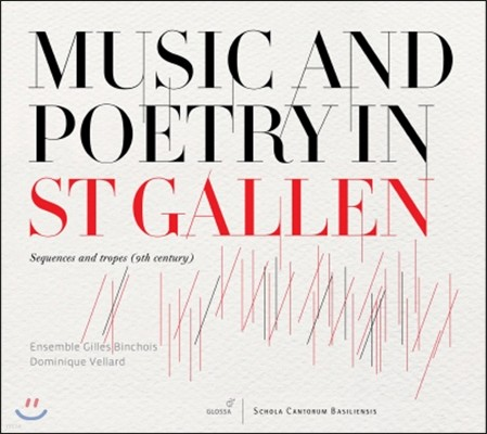 Raphael Boulay 9세기 음악과 시 - 시퀀스와 트로푸스 (Music And Poetry in St. Gallen - Sequences and Tropes)