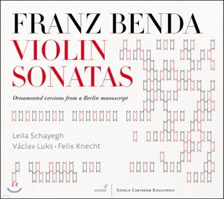 Vaclav Luks 프란츠 벤다: 바이올린 소나타 (Franz Benda: Violin Sonatas)
