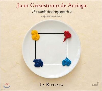 La Ritirata 아리아가: 현악 사중주 전집 (Arriaga: Complete String Quartets)