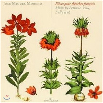 Jose Miguel Moreno 비제 / 륄리 / 마레: 프랑스 테오르보를 위한 작품집 (Visee / Lully / Marais: Pieces pour Theorbes Francais)