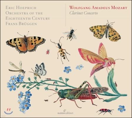 Frans Bruggen 모차르트: 클라리넷 협주곡 (Mozart: Clarinet Concerto)