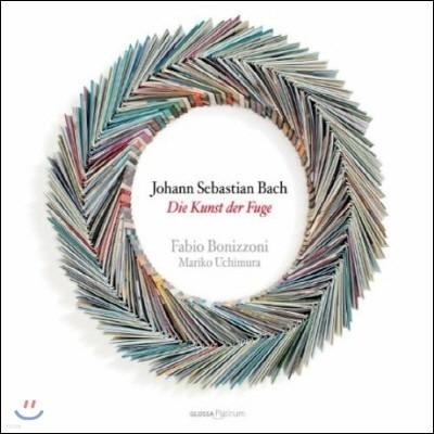 Fabio Bonizzoni 바흐: 푸가의 기법 (Bach: Die Kunst Der Fuge)