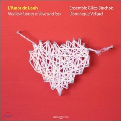 Dominique Vellard 먼 사랑 (L'Amor de Lonh)