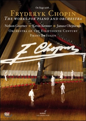 Frans Bruggen 쇼팽: 피아노와 오케스트라를 위한 작품집 (Chopin: The Works For Piano And Orchestra)