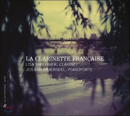 Lisa Shklyaver 프랑스 클라리넷 음악 - 풀랑 / 생상 / 드뷔시 (La Clarinette Francaise - Poulenc / Saint-Saens / Debussy)