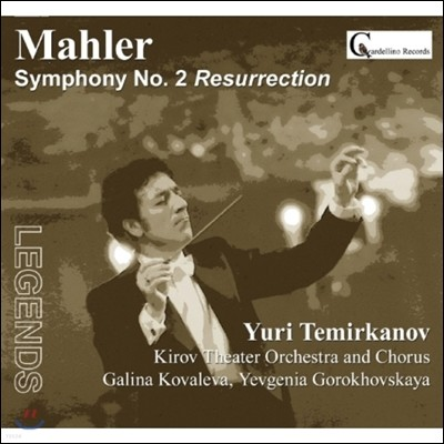 Yuri Temirkanov 말러: 교향곡 2번 '부활' (Mahler: Symphony No.2 'Resurrection')