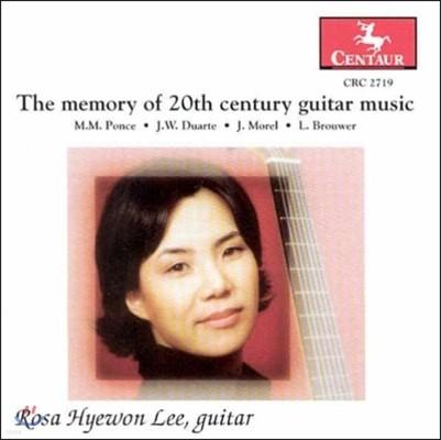이혜원 - 20세기 기타 작품의 기억 - 퐁세 / 모렐 / 브라우어 (The Memory of 20th Century Guitar Music - Ponce / Morel / Duarte / Brouwer)