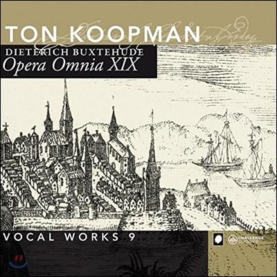 Ton Koopman 북스테후데: 전집 19 - 합창 작품집 9 (Buxtehude: Opera Omnia XIX - Vocal Works 9)