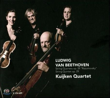 Kuijken String Quartet 베토벤: 현악 사중주 '라주모프스키', 오중주 (Beethoven: String Quartets Op.59 'Razumovsky', Quintet Op.29)