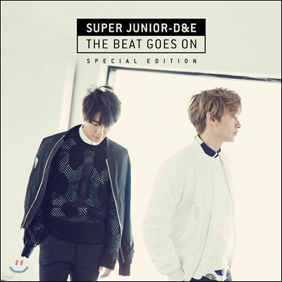 슈퍼주니어-D&E (동해&은혁) - The Beat Goes On [Special Edition]