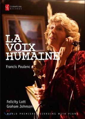 Felicity Lott 풀랑: 사람의 목소리 (Poulenc: La Voix Humaine)