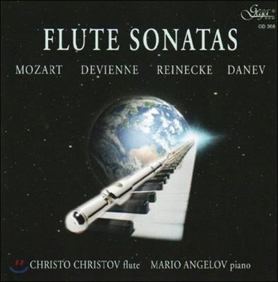 Christo Christov 모차르트 / 드비엔느 / 라이네케 / 다네프: 플룻 소나타 (Mozart / Devienne / Reinecke / Danev: Flute Sonatas)