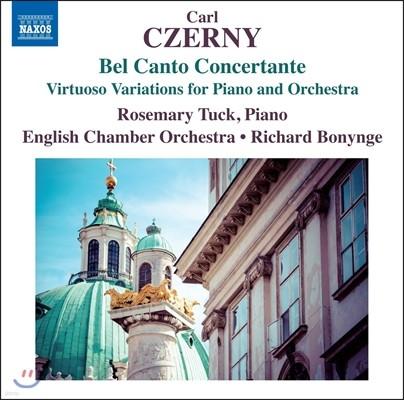 Rosemary Tuck / Richard Bonynge 체르니: 벨 칸토 콘체르탄테 (Czerny: Bel Canto Concertante)