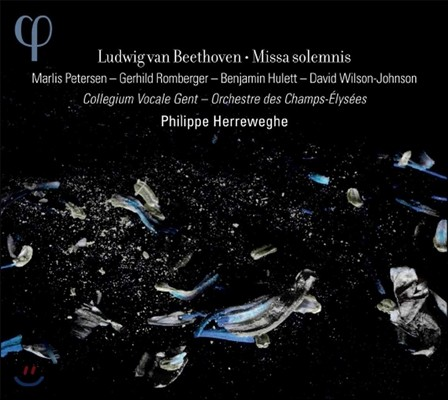Philippe Herreweghe 베토벤: 장엄 미사 (Beethoven: Missa Solemnis)