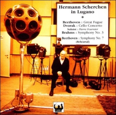Hermann Scherchen 셰르헨 루가노 레코딩 - 베토벤 / 드보르작 / 브람스 (Scherchen in Lugano - Beethoven / Dvorak / Brahms)
