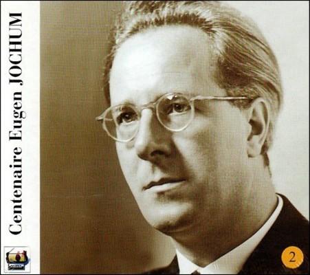 Eugen Jochum 오이겐 요훔의 위대한 유산 2집 1948-1961 (Centenaire - Mozart / Beethoven / Brahms / Mussorgsky)