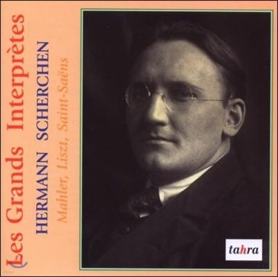 Hermann Scherchen 말러: 죽은 아이를 그리는 노래, 방황하는 젊은이의 노래 / 리스트: 헝가리 랩소디 5, 6번 (Mahler: Lieder / Liszt: Rapsodies Hongroises)