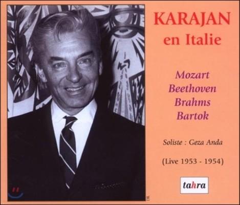 Herbert von Karajan 카라얀 이탈리아 레코딩 - 모차르트 / 브람스 / 베토벤: 교향곡 (Mozart: Symphony No.41 / Brahms: No.2 / Beethoven: No.9 'Choral')