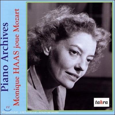 Monique Haas 모차르트: 피아노 협주곡 21번, 23번 / 바흐: 이탈리아 협주곡 (Mozart: Piano Concertos KV467, KV488 / Bach: Italian Concerto BWV971)