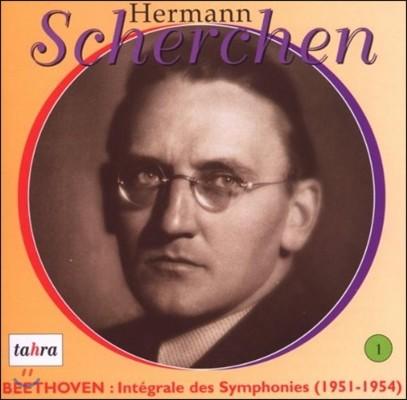 Hermann Scherchen 베토벤: 교향곡 1, 2, 3 '영웅', 4번 (Beethoven: Symphonies Op.21, Op.36, Op.55 'Eroica', Op.60) 헤르만 쉐르헨