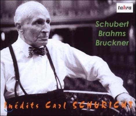 Carl Schuricht 슈베르트 / 브루크너: 교향곡 / 브람스: 독일 레퀴엠 (Schubert: Symphony Unfinished / Bruckner: No.8 / Brahms: Requiem)