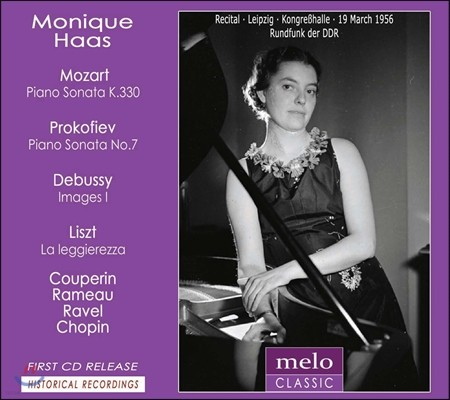 Monique Haas 라이프치히 피아노 리사이틀 1956 - 모차르트 / 프로코피에프 / 드뷔시 / 리스트 (Mozart / Prokofiev / Debussy / Liszt)