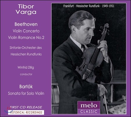 Tibor Varga 베토벤: 바이올린 협주곡, 로망스 2번 / 바르톡: 무반주 바이올린 소나타 (Beethoven: Violin Concerto, Romance / Bartok: Sonata for Solo Violin)