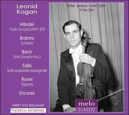 Leonid Kogan 레오니드 코간의 프랑스 보르도 리사이틀 1964 - 헨델 / 브람스 / 바흐 / 파야 / 라벨 (Recital - Handel / Brahms / Bach / Falla / Ravel)