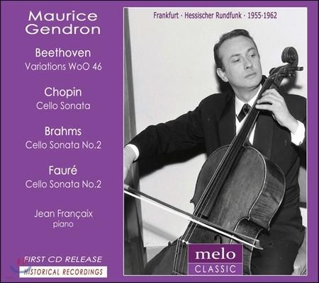 Maurice Gendron 베토벤: 변주곡 / 쇼팽 / 브람스 / 포레: 첼로 소나타 (Beethoven: Variations WoO46 / Chopin / Brahms / Faure: Cello Sonatas)