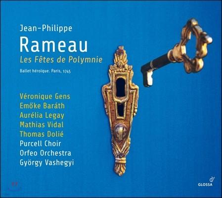Gyorgy Vasheghi 라모: 발레 에로이크 '폴리힘니아의 축제' (Rameau: Les Fetes de Polymnie [Ballet Heroique])