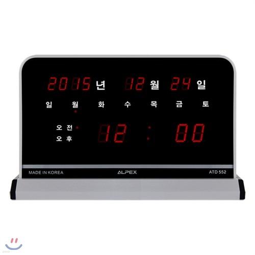 스탁마켓 PM3:00 전자 탁상시계 [0162016159]