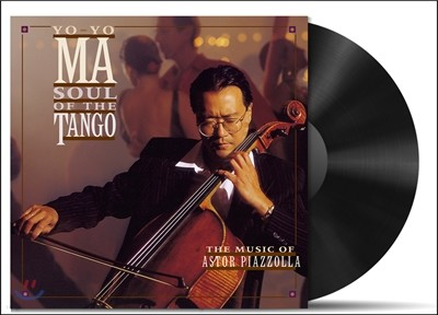 Yo-Yo Ma 요요마 - 첼로로 듣는 피아졸라 탱고 (Soul of the Tango) [LP]